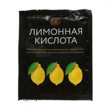 Лимонная кислота Relish, 50 г