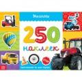 250 наклеек «Машины»